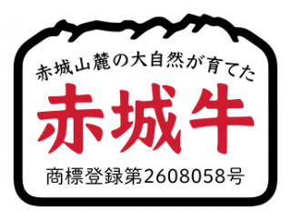 AkagiGyu-logo